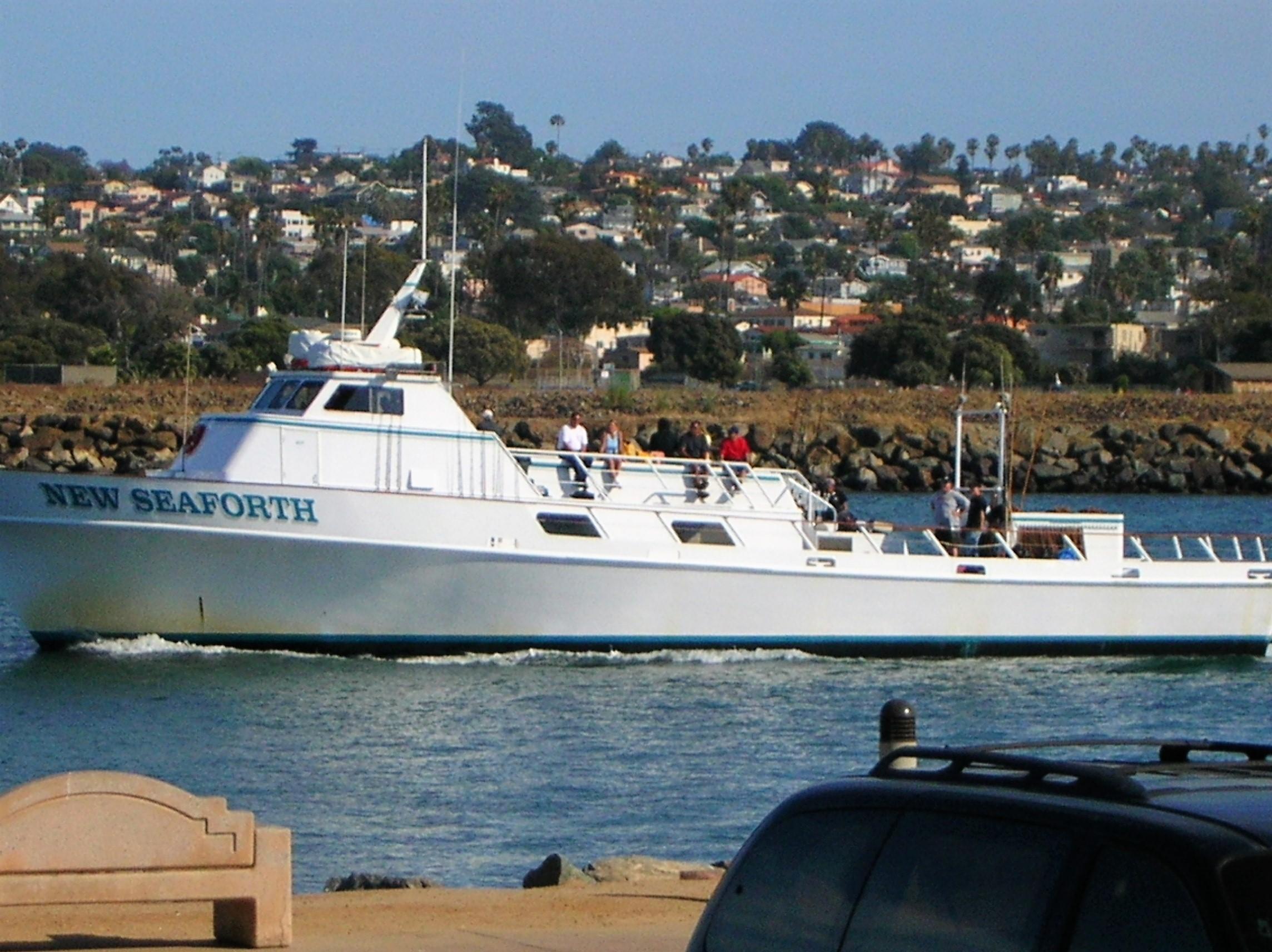 New Seaforth fishing vessel